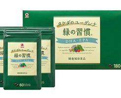 タケダのユーグレナ「緑の習慣 DHA・EPA」
