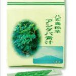 「八丈島秘草アシタバ青汁」